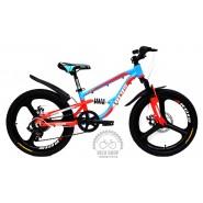 """Велосипед дитячий двухпідвіс Ardis Junior 20"""""""